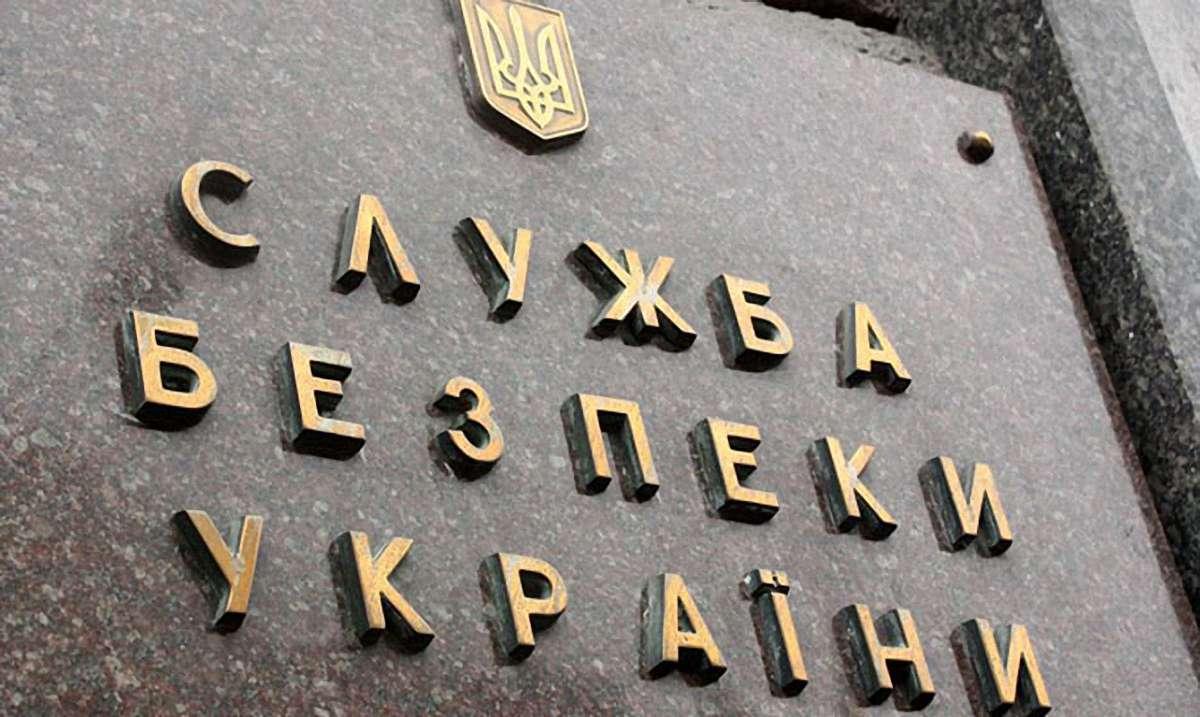 На Дніпропетровщині затримано антиукраїнського агітатора