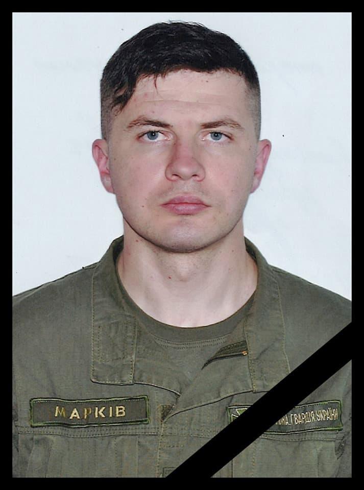 Старший лейтенант Олександр Сергійович Марків