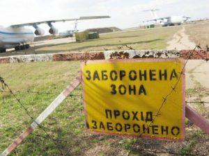 В Мелітополі зі стрільбою затримали порушника охороняємої території