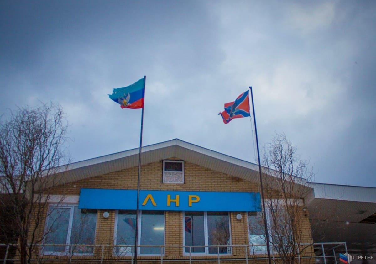"""На Луганщині затримано """"митника """"ЛНР"""""""