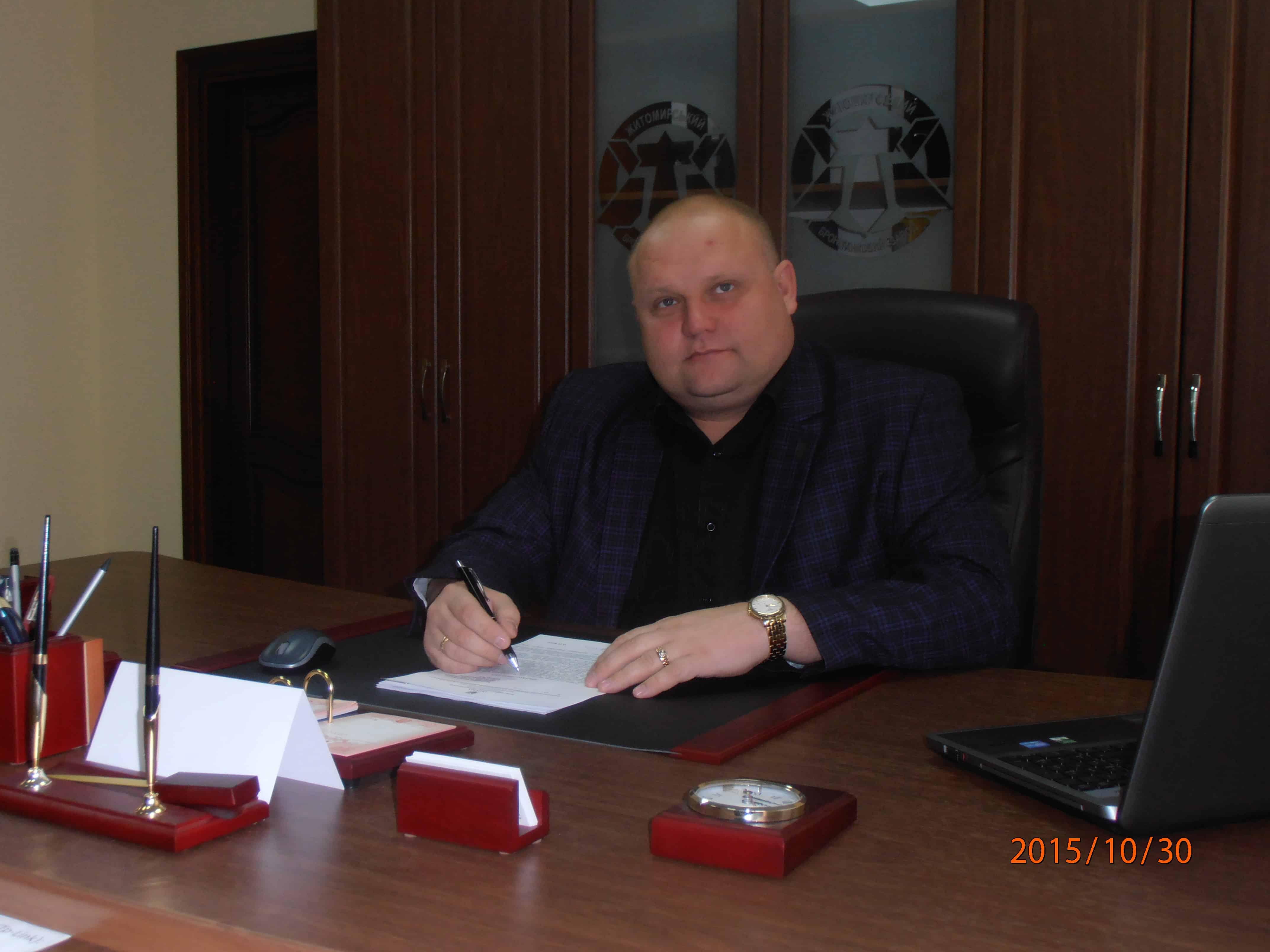Керівника ХКБМ звільнили