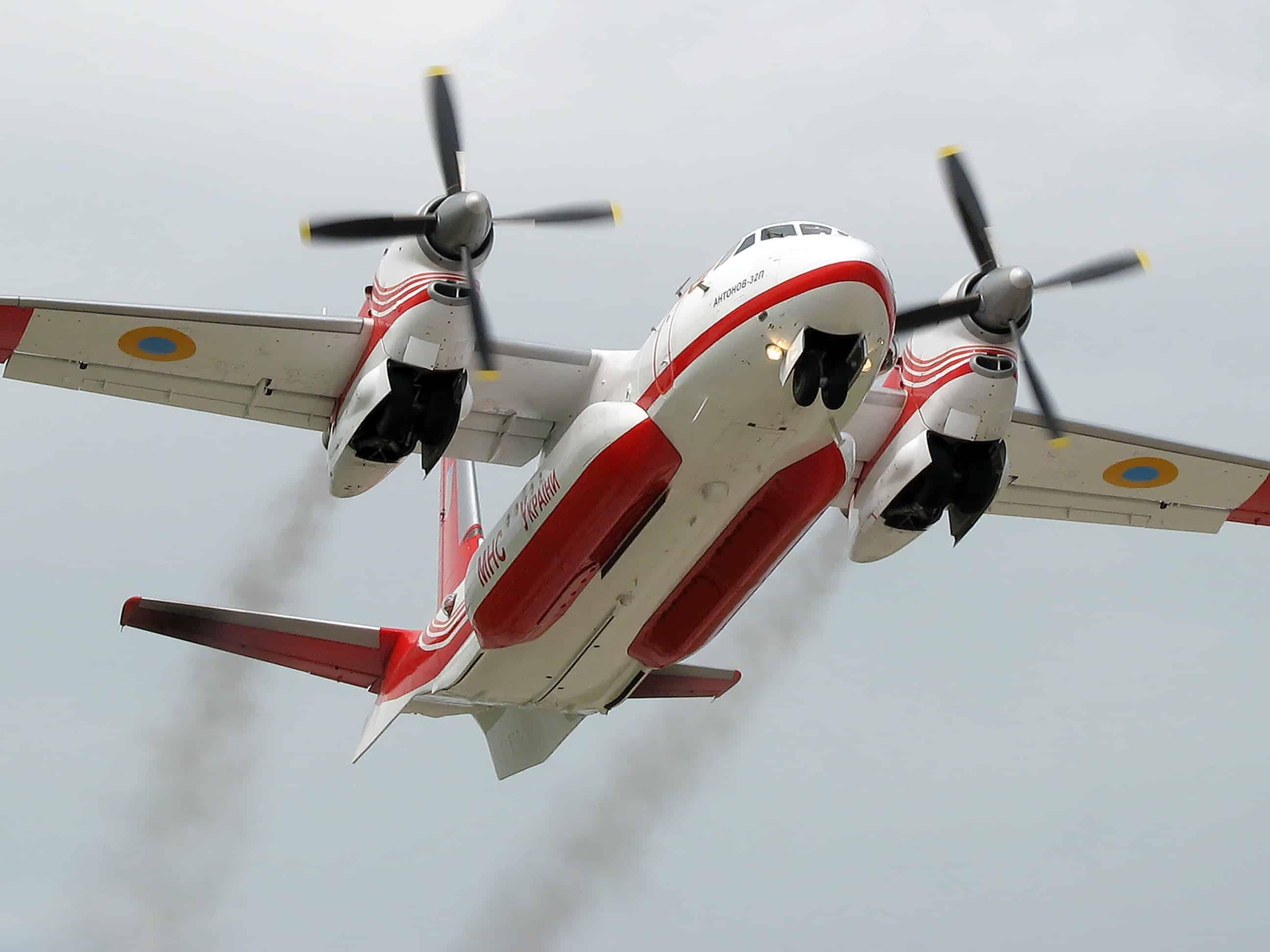 ДСНС купує пожежний Ан-32П або еквівалент