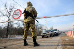 В ООС обмежили користування зареєстрованою вогнепальною зброєю