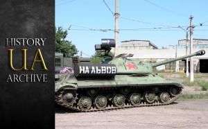 Танк ИС-3 в войне на Донбассе – Полная история