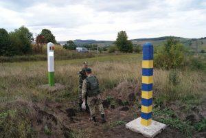 Румунія та Україна розпочинають спільний прикордонний проект