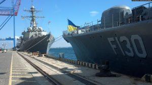 """Есмінець """"Портер"""" в Одесі: США пояснили мету візиту"""
