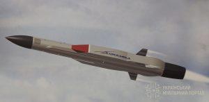 Блискавка-концепт надзвукової авіаційної ракети КБ Південне