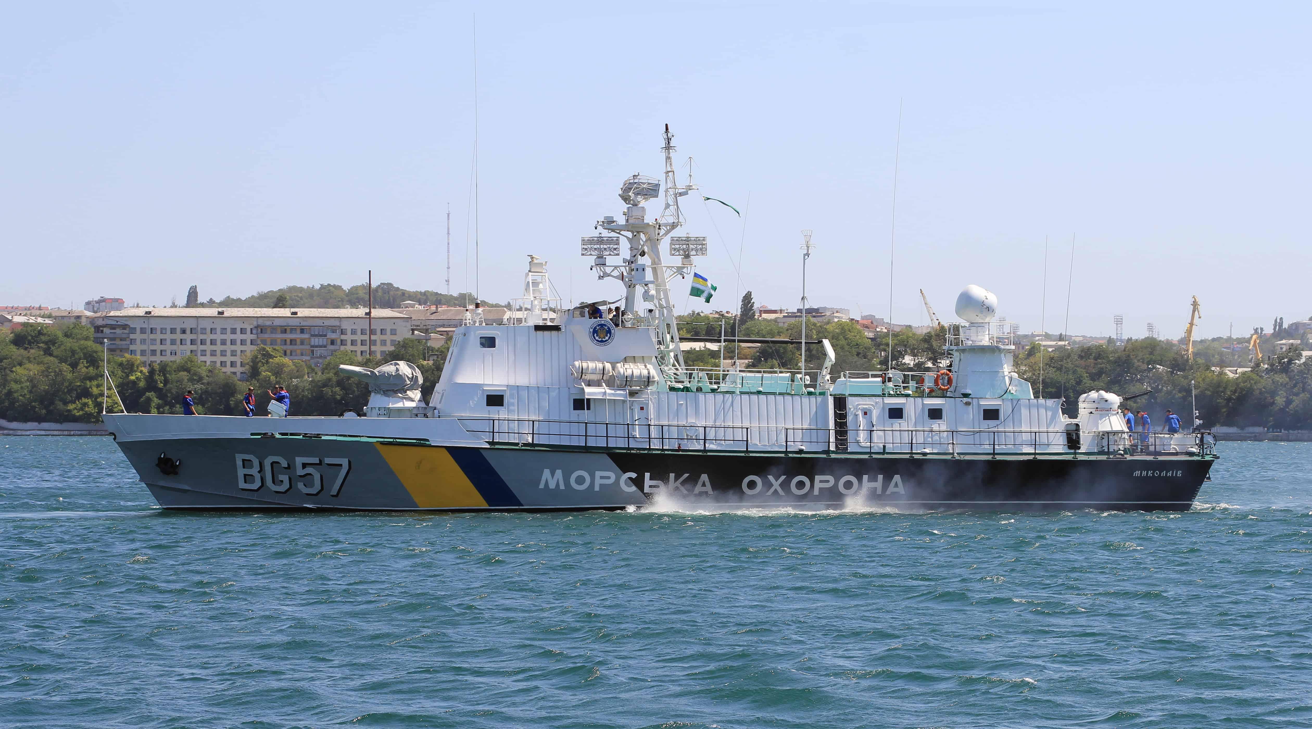 «Миколаїв» зайшов на «ПСК Сервіс» для ремонту