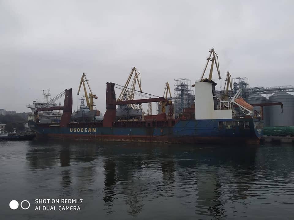 Патрульні катери типу Island у причала в Одесі