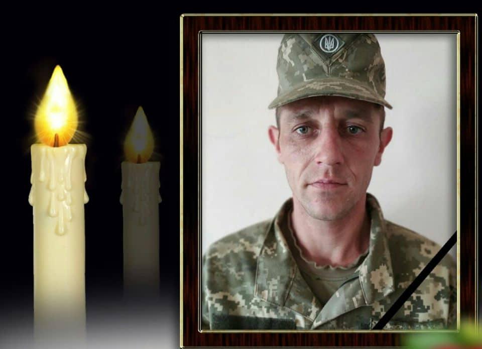 Старший солдат Олег Ремінний