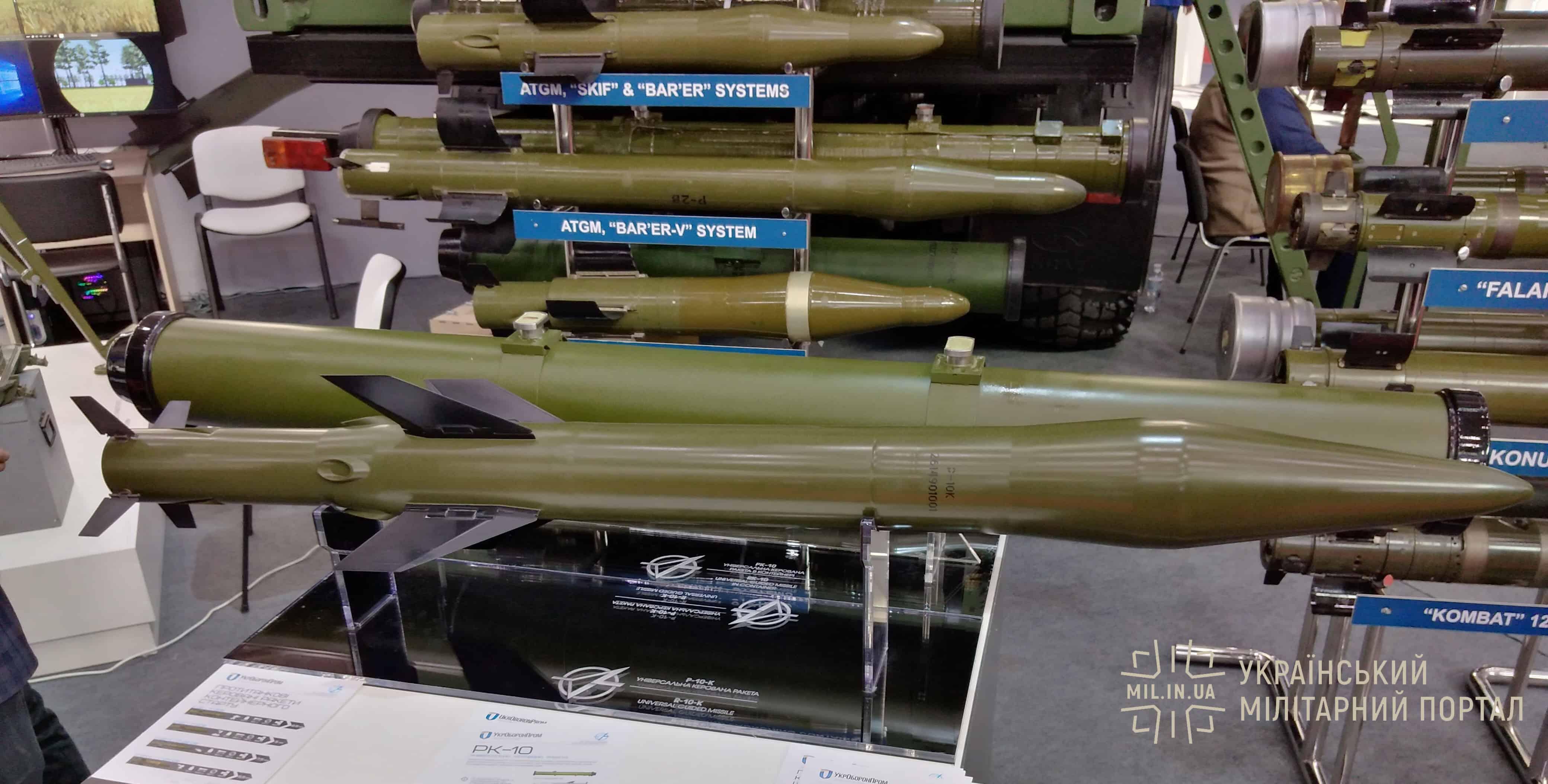 Універсальна керована ракета в контейнері РК-10