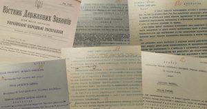 Служба зовнішньої розвідки оприлюднила розсекречені документи УНР