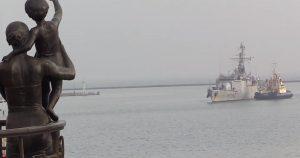 До Одеси прибув французький корабель