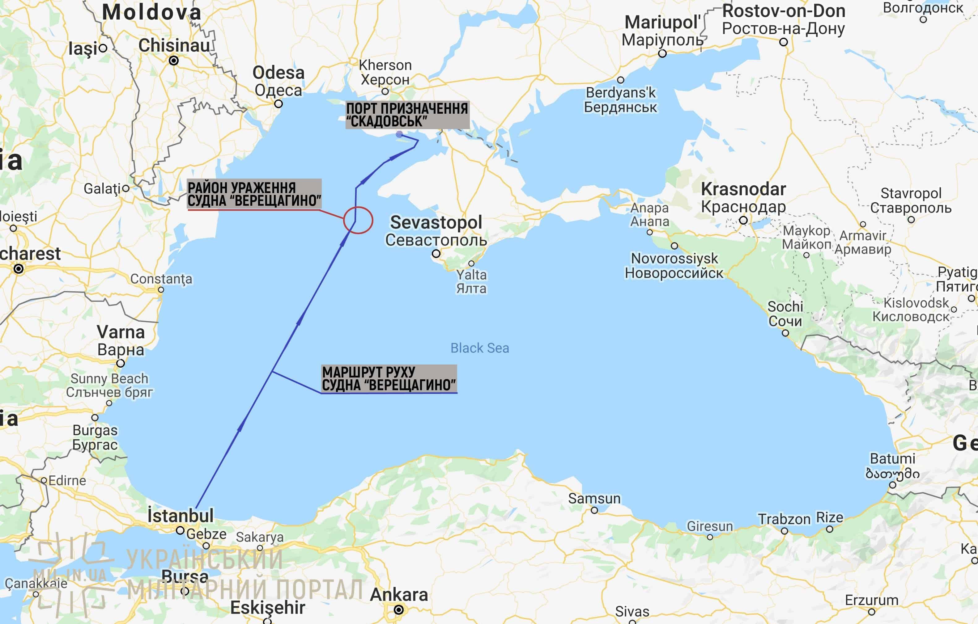 Маршрут руху судна Верещагино