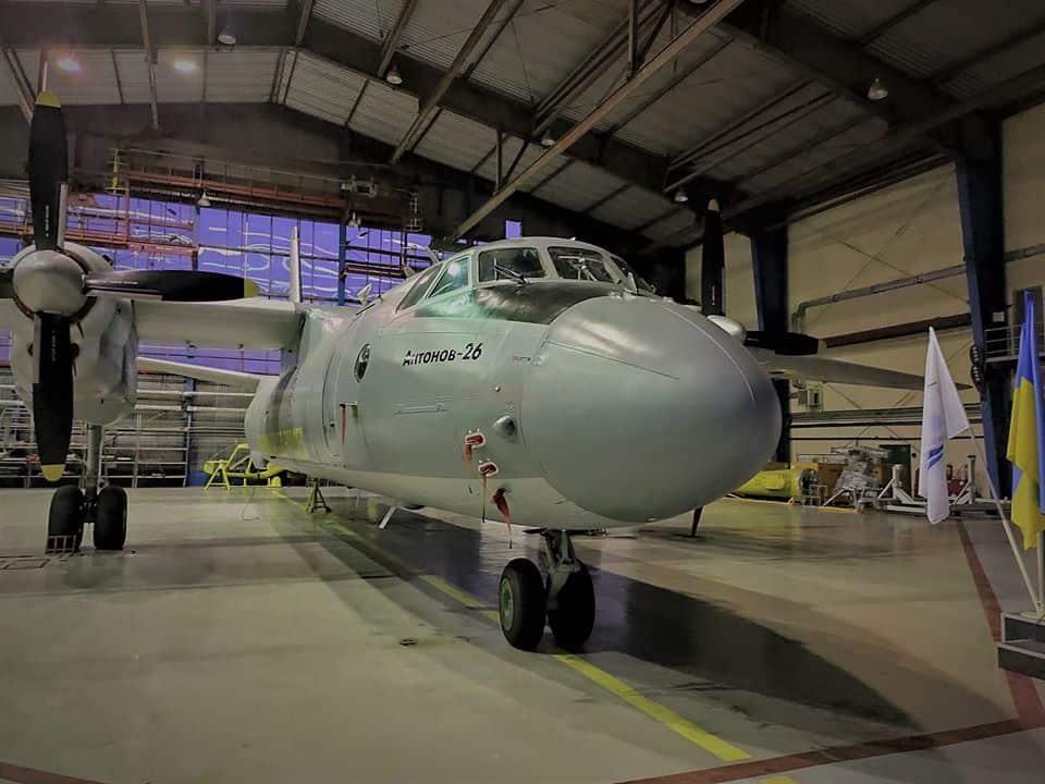 Модернізований Ан-26 на озброєнні ПС ЗСУ