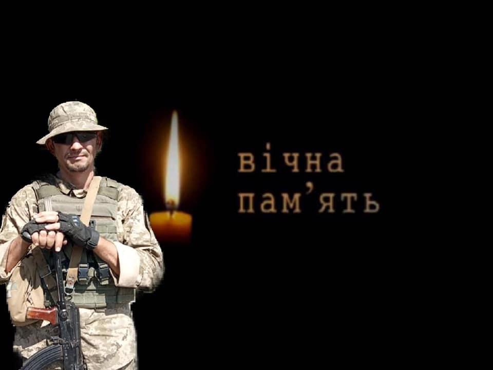 Солдат Геннадій Моторін