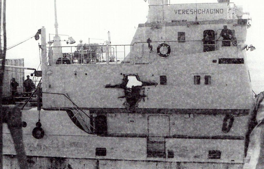 Вхідний отвір в наслідок влучання ракети П-35Б у судно Верещагино