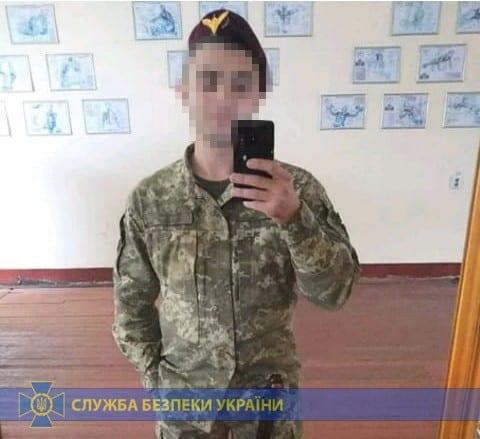 Затриманий під час служби у Збройних Силах України