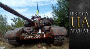 Как украинцы достали из болота российский танк