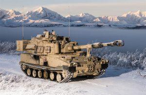 У США розгорнули виробництво нових M109A7