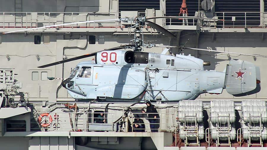 Гелікоптер ДРЛО Ка-31Р