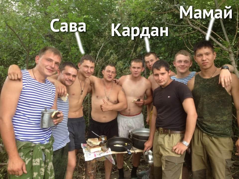 Група російських спецпризначенців серед яких і ліквідовані у складі ДРГ