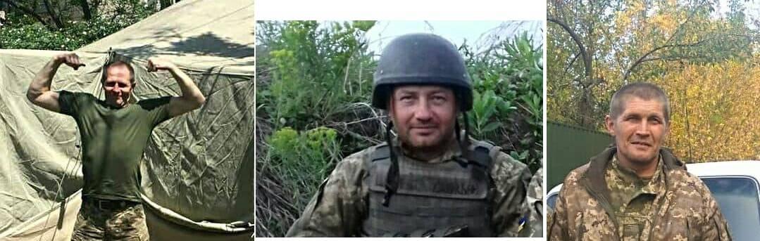 Полонені 53-ї бригади