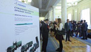 КБ «Південне» представило для нардепів проект власного ЗРК