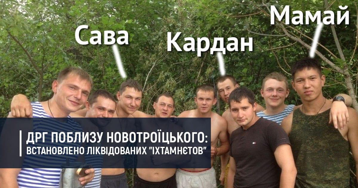 mil.in.ua