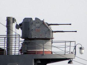 У ВМС визначились з артустановками до Island