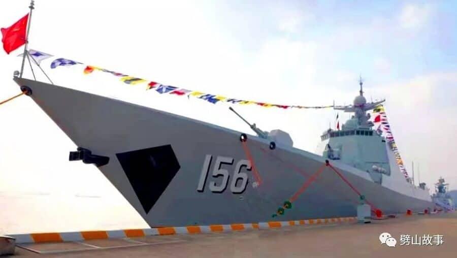 Есмінець Zibo (156) проекту 052DG