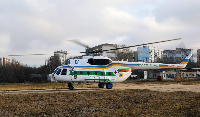 Мі-8 МСБ-В ДПСУ