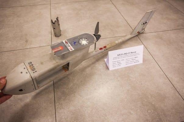 Міні БПЛА Raven RQ-11B втрачений неподалік окупованого населеного пункту Безіменне