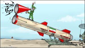Дайджест подій на Близькому сході. 14 січня 2020 року
