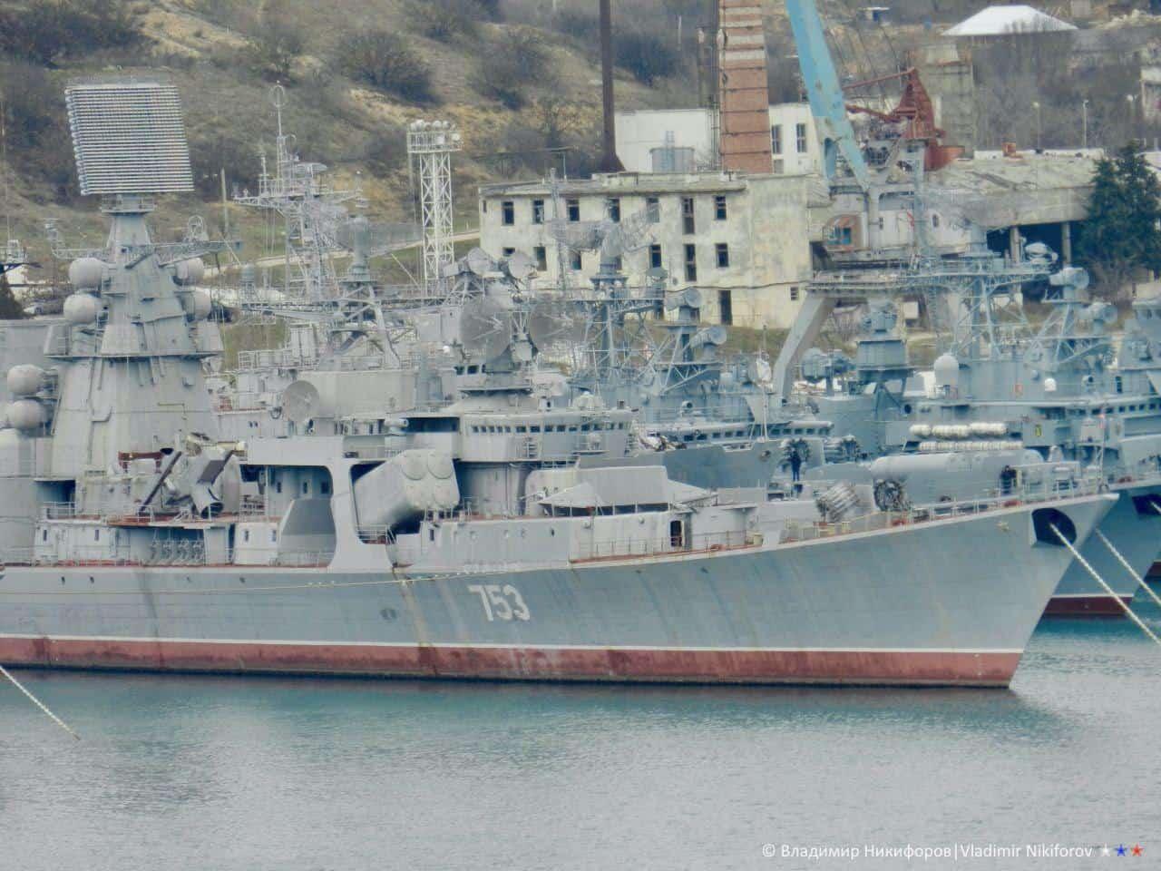 """Росія утилізує протичовновий корабель """"Керч"""""""