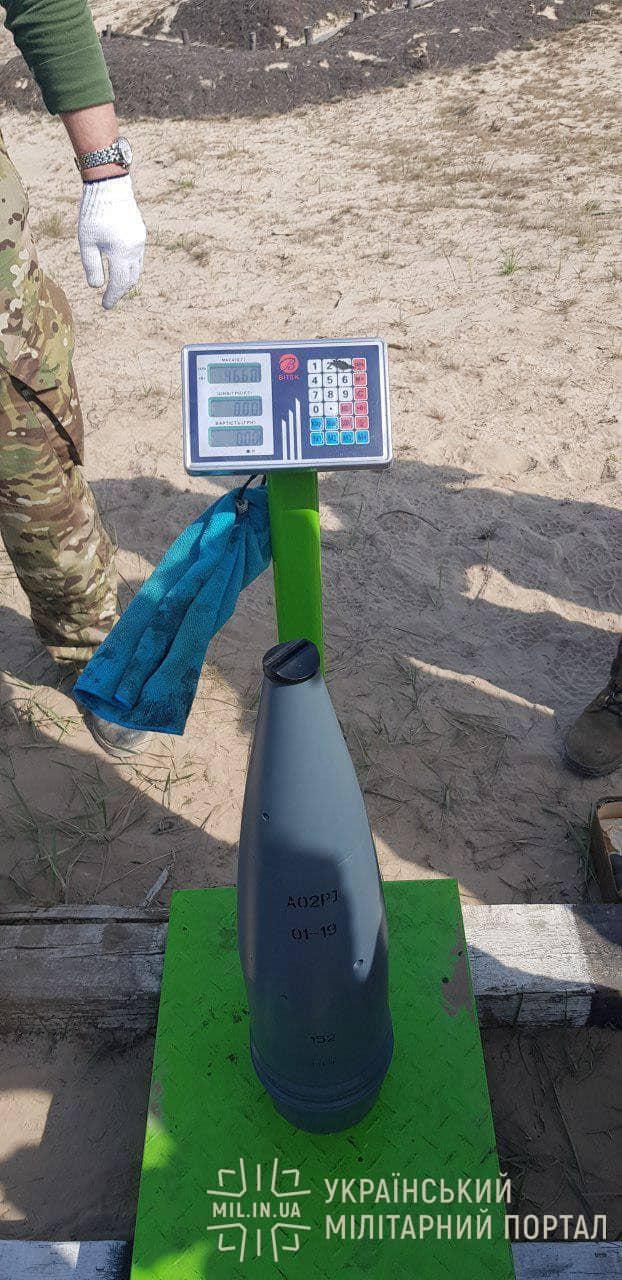 Зважування 152-мм снаряду виробництва компанії Рубін-2017 під час випробувань