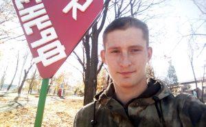"""РФ відправляє на смерть майже дітей – """"паспорт"""" та інформація про знищеного бойовика"""