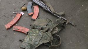 Військові показали екіпірування ліквідованого бойовика