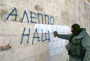 Хроніки сирійської війни  – станом на 18 лютого 2020 р. (вечір)
