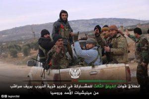 Хроніки сирійської війни  – станом на 24 лютого 2020 р. (вечір)