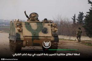 Хроніки сирійської війни  – станом на 25 лютого 2020 р. (вечір)