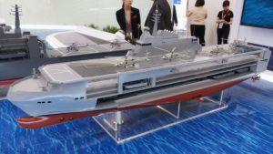 Сингапурська компанія представила проект власного вертольотоносця