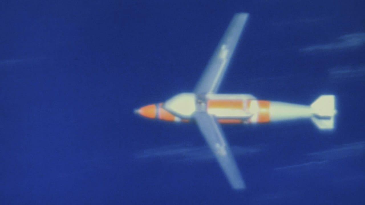 Міна Quickstrike-ER в польоті