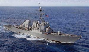 """Есмінець ВМС США """"USS Ross DDG 71"""" зайшов у Чорне море. ВІДЕО"""