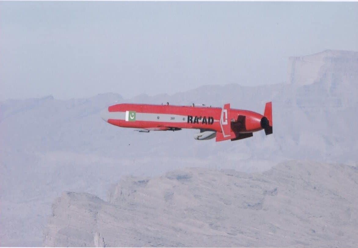 Політ крилатої ракети Ra'ad
