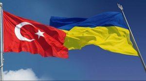 Туреччина виділить $36 млн військової допомоги Україні