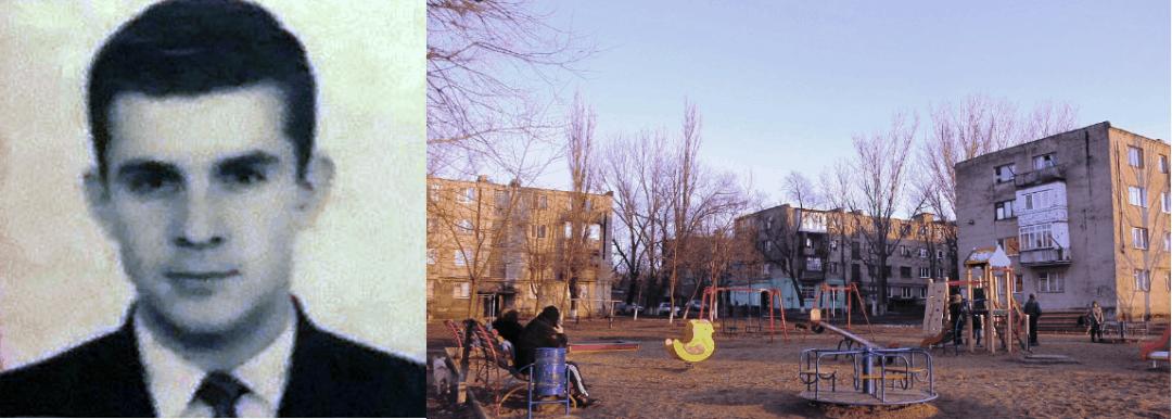 Єгор Олександрович Гордієнко