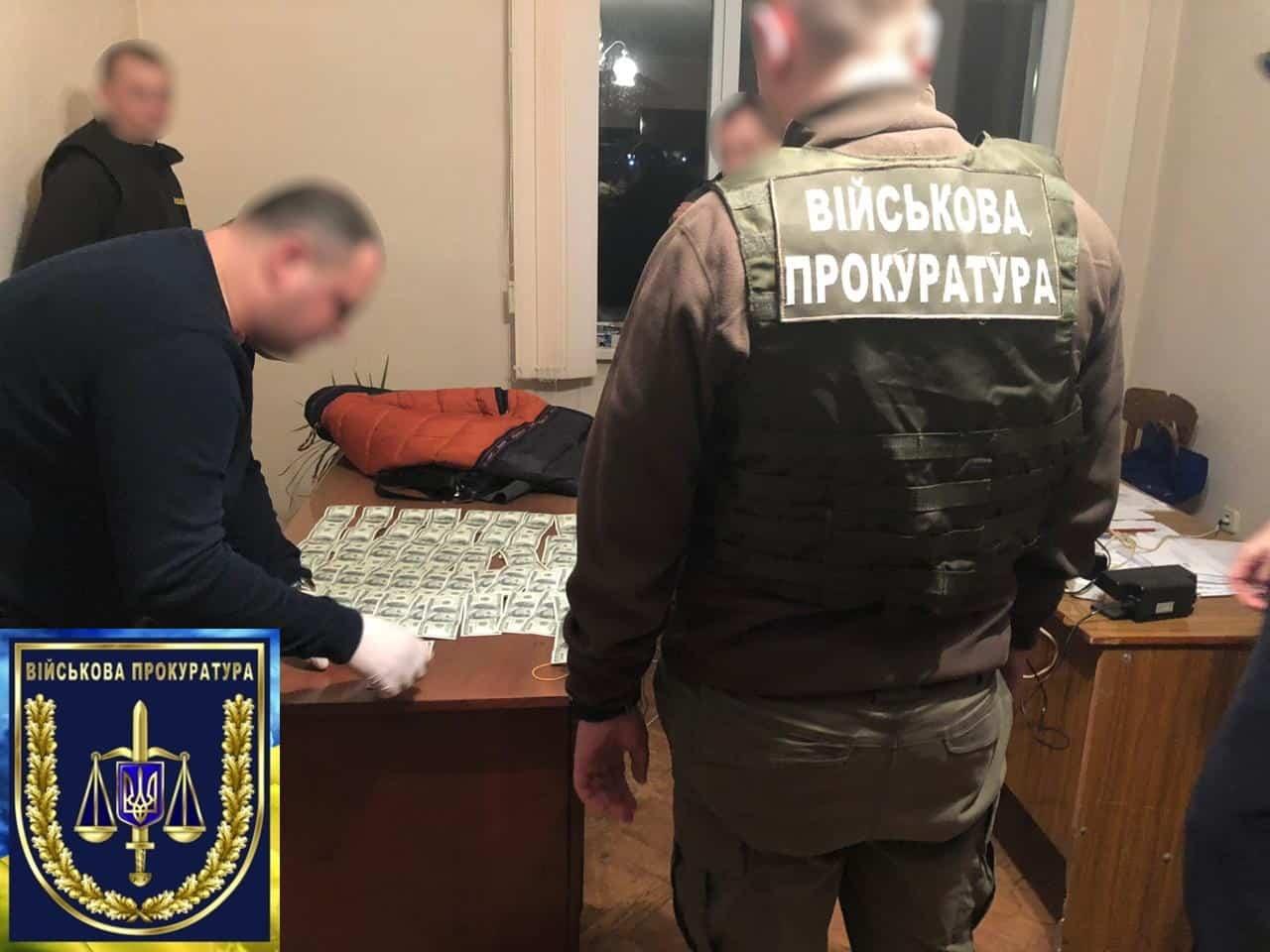 Затримання директора шосткинського заводу Зірка