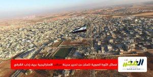 Хроніки сирійської війни  – станом на 27 лютого 2020 р. (вечір)