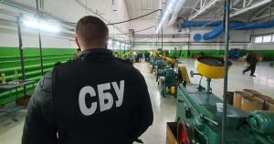 СБУ виявила розкрадання на заводі «ФОРТ»